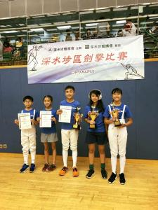 2019 - SSP Fencing Competition 2019