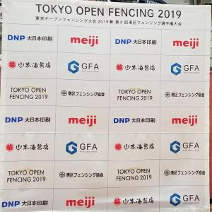 Tokyo Open Fencing 2019 cover