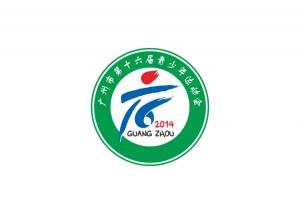2014 Guangzhou, Hong Kong & Macau Open Fencing Championships