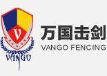 2015 Vango Guangzhou & Foshan - U16 Fencing League